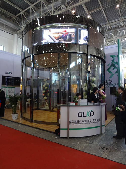 欧兰凯盾自动门参加自动门展会所展示的展门